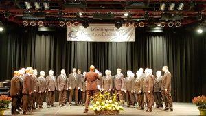 Volkslieder-Leistungssingen / Meisterchorsingen  2017 @ Kulturhalle Ochtendung